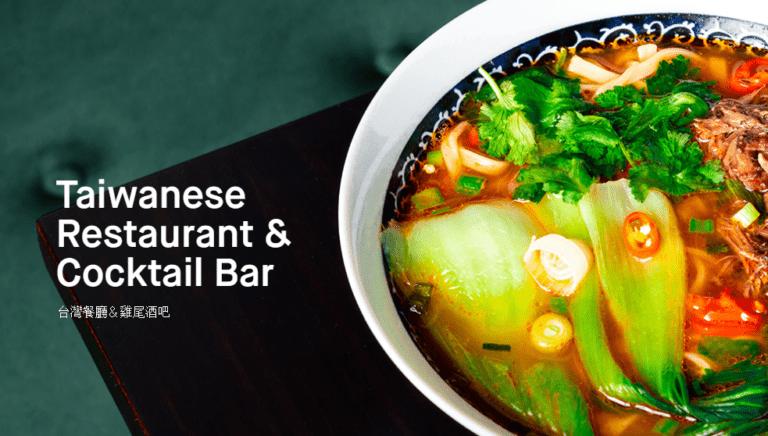 Bao & Bing Taiwanese Restaurant